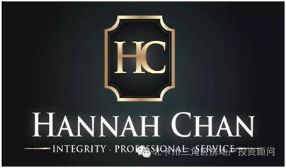 Hannah_Chen_Logo